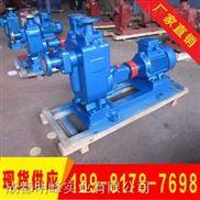 ZW型自吸式排污泵-四川自吸排污泵生产厂家-明峰泵业