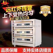 恒联PL-6三层六盘电烤箱 商用面包烤箱 面包烤炉电烘炉正品