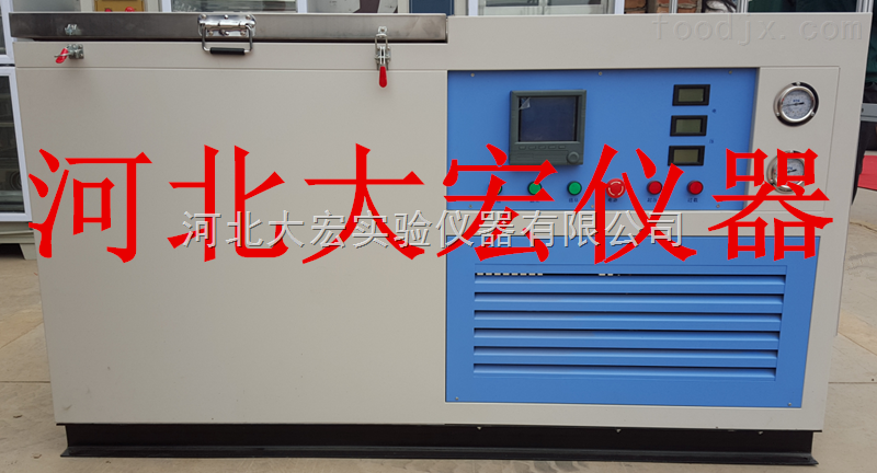 冻融试验箱