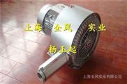 台湾环形高压风机/台湾鱼塘曝气环形风机,鱼塘曝气风机