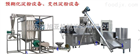 小型双螺营养粉生产机
