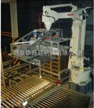 廠家直銷大型機械裝箱碼垛設備