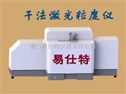 测量水泥粒度分布的精密仪器【水泥激光粒度测试仪】