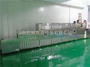 營養口服液液體微波殺菌設備