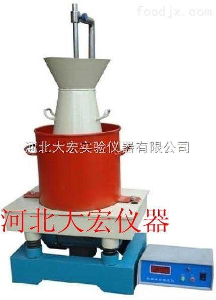 HVA-BR混凝土维勃稠度仪