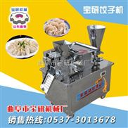 加工项目  新款仿手工小型饺子机 包合式全自动饺子机 大型商用水饺机器