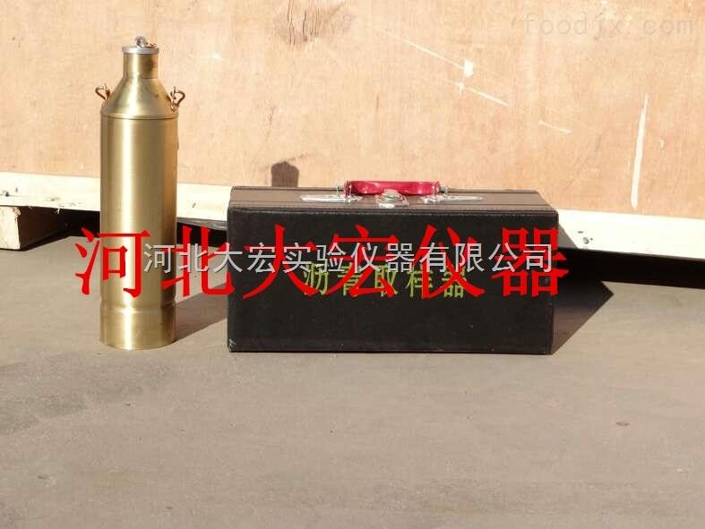 SYD-0601沥青取样器