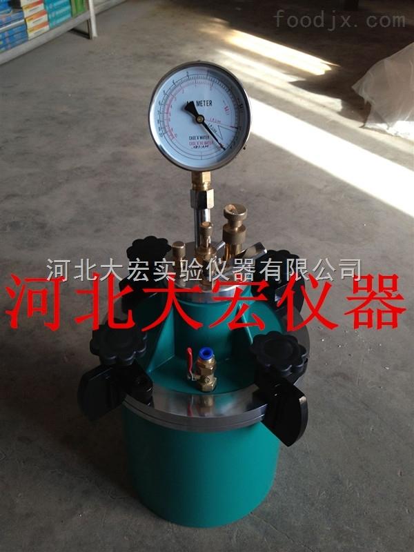 HC-7L混凝土含气量测定仪