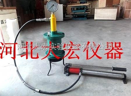 混凝土压力泌水仪SY-2