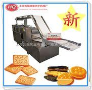 HQ-250-小型饼干机