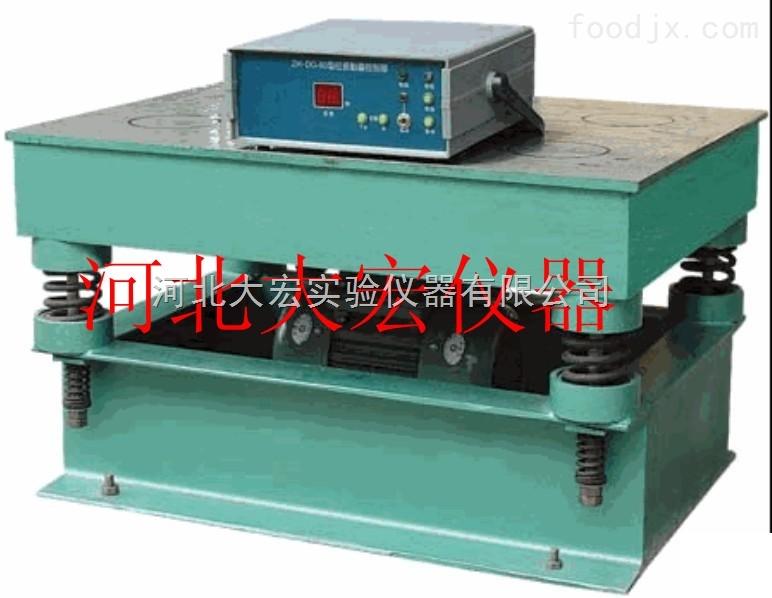 HZJ-1磁力振动台
