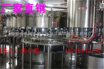 DGCF系列全自动小型含气饮料生产线