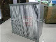 耐高温过滤器 品质保证