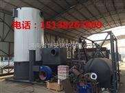 120萬大卡生物質導熱油爐