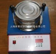 茶叶振筛机上海制造-专业茶叶筛分机厂家