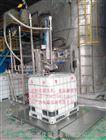 防爆吨桶灌装机,摇臂式灌装机,四桶位灌装机