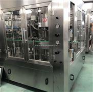 CGF12-12-4-高端碳酸饮料灌装设备玻璃瓶铝质盖