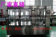 CGF-小型三合一矿泉水灌装设备