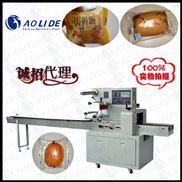 自动面包包装机ALD-320B