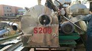 出售污水处理卧螺沉降离心机10台配电柜齐全