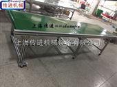 铝型材皮带输送线供应印刷厂输送带,铝型材皮带机