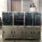 QGF-450五加仑桶装水灌装生产线