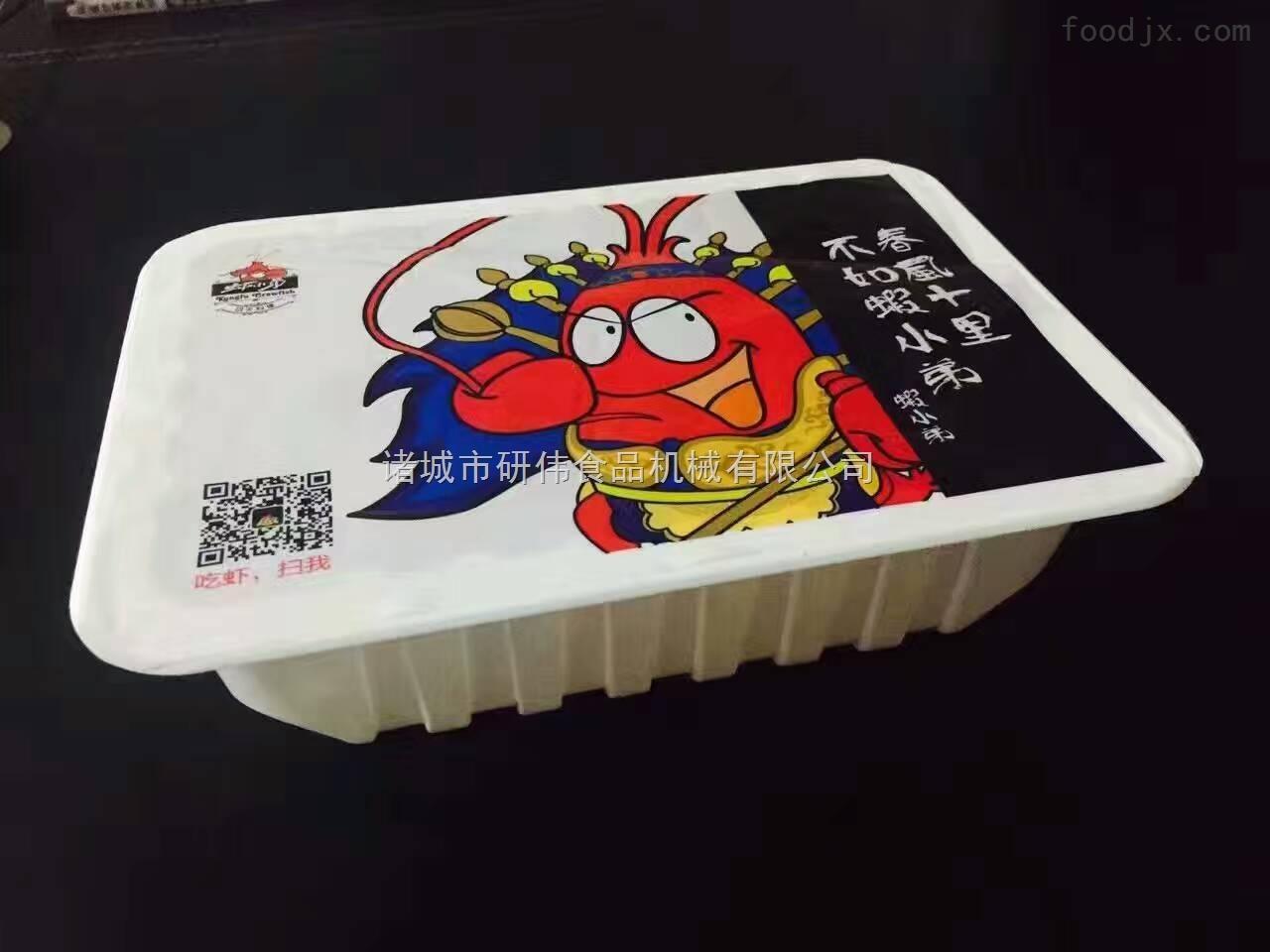 小龙虾盒式气调包装机
