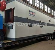 10吨生物质燃料蒸汽锅炉