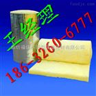 大理防火玻璃棉 铝箔离心玻璃棉毡最新报价