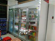 超市酒水鲜奶保鲜冷柜