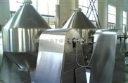蒸汽加热双锥真空干燥机