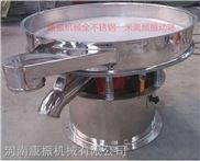 陶瓷釉料专用高频振动筛