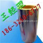 阳泉玻璃棉管价格 玻璃棉管供应商