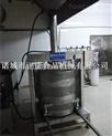 供应正康YZ-300-桶式压榨机厂家直销