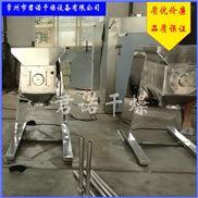 厂家直销YK-160摇摆颗粒机/优质制粒干燥设备