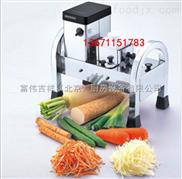 多功能切菜机 DREMAX切菜机 蔬菜切丝机 土豆萝卜切丝机 莲藕切片机