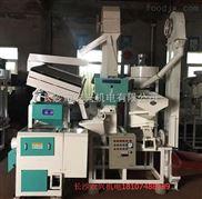 贵州新一代15新3-5型节能家用细糠型大米加工机械碾米机