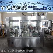 厂家直销果汁果肉生产设备 椰果肉灌装机 饮料灌装机BBR-1886