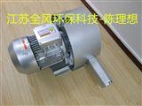 YX-92S-4电镀废水处理工程用高压曝气风机