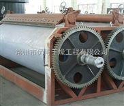 圆筒干燥机干燥过程工艺参数