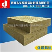 泉州市岩棉板厂家 外墙保温隔热专用岩棉板 高密度棉板 耐高温保温材料