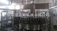 RCGF型-无糖饮料三合一生产线