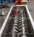 鸡骨粉专用空心桨叶干燥机