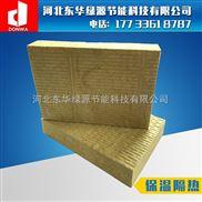 长治市岩棉板厂家 外墙保温隔热专用岩棉板 高密度棉板 耐高温保温材料