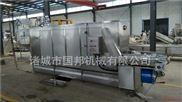 GB-1000-供應大棗烘干機,大棗網帶式烘干機,烘干大棗的設備