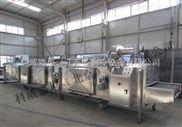 科威嘉尼鲍鱼隧道式液氮速冻机-速冻设备