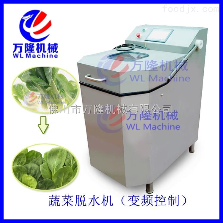 生产*蔬菜脱水机 脱水设备