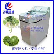 蔬果脱水机 蔬菜离心式脱水 去表面水分机