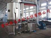 聚氨酯粒子沸腾制粒干燥机组