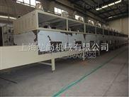 CS-SD-工業微波干燥設備廠家
